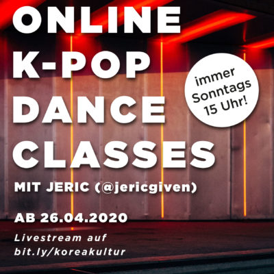 Online K-Pop Dance Class – Season 1